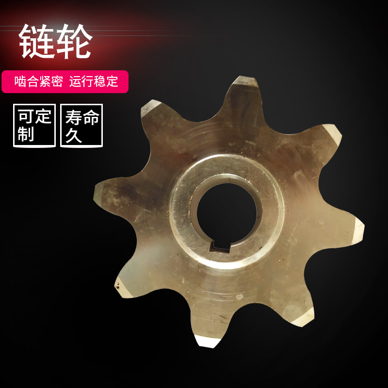Processing transmission parts sprocket custom 04c sprocket gear double row hoist sprocket stainless