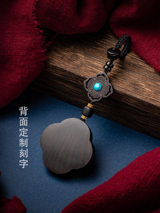 Đồ trang trí móc treo  Mặt dây chuyền chìa khóa ô tô cao cấp phụ nữ dệt tay khóa dây buộc sáng tạo d