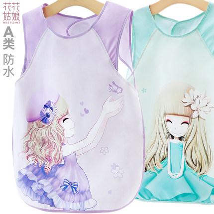 Áo khoác  Smock trẻ em sơn quần áo ngắn tay cô gái tạp dề bé gái ngược quần áo chống thấm nước và bẩ