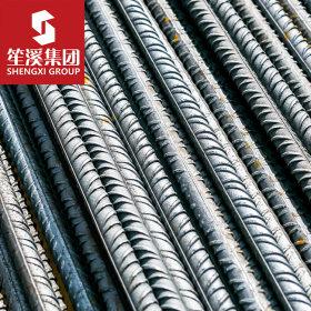 Grade III rebar HRB400 Jiangsu Shagang