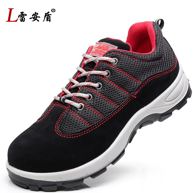 LEIANDUN Anti-static shoes, insulated shoes, 6KV electrician shoes, leather labor insurance shoes, s
