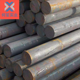 Excellent special steel provides imported S40C high-quality carbon structural round steel with compl