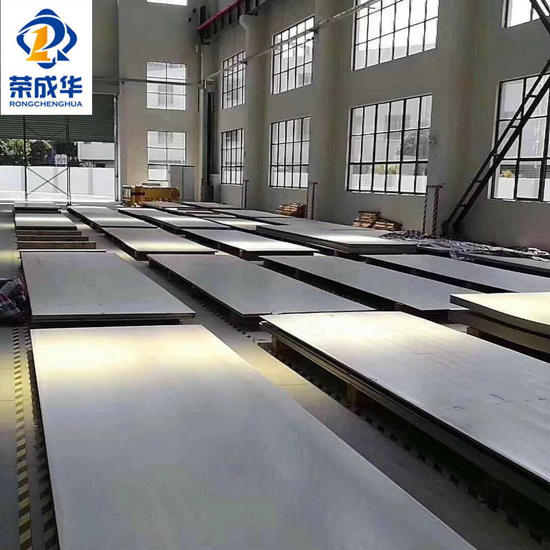 RONGCHENGHUA Hot rolled 201 304 316L 310S medium-thick industrial plate zero-cutting Taigang stainle