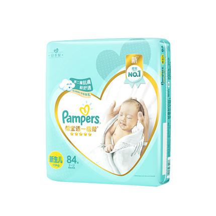 Pampers Tả giấy  cấp 1 Nhật Bản nhập khẩu tã trẻ sơ sinh NB84, sơ sinh, tã trẻ em