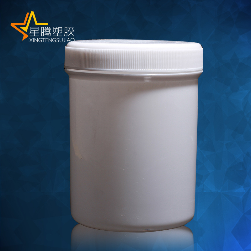XINGTENG 1000ml plastic bottle with inner lid 1L wide mouth bottle ink packaging plastic jar cream b