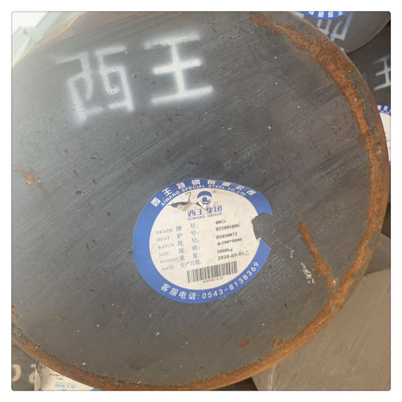 Long-term supply of excellent special steel round steel 45# large diameter round steel cutting hot-r