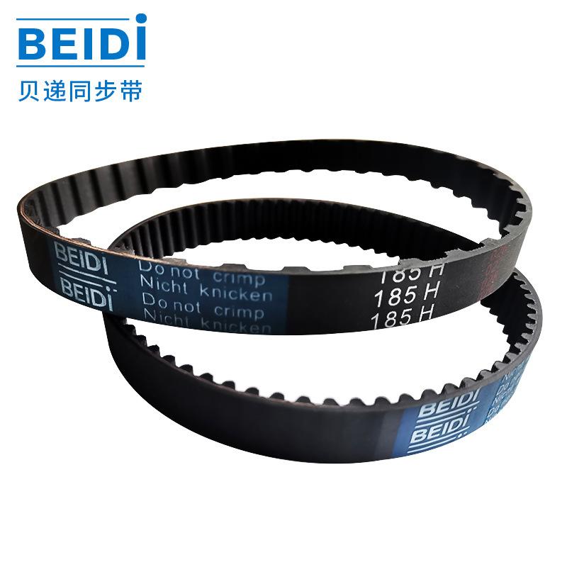 BEIDI Wear resistant single 185h mask machine belt manufacturer Industrial Machinery conveyor ring b