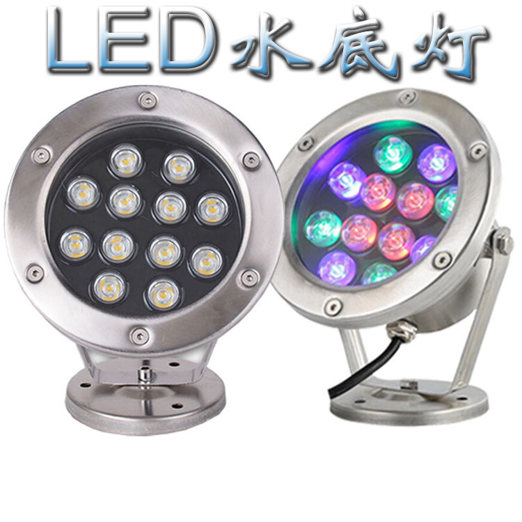 LED underwater light high-power colorful RGB fountain light pool light 3W 6W 9W 12W outdoor engineer