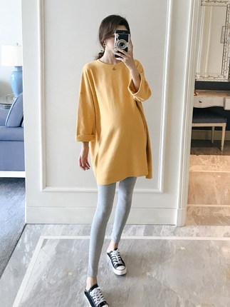 Trang phục bầu Quần áo bà bầu quần áo mùa thu 2020 Áo len bà bầu giữa mùa xuân và mùa thu dài của ph