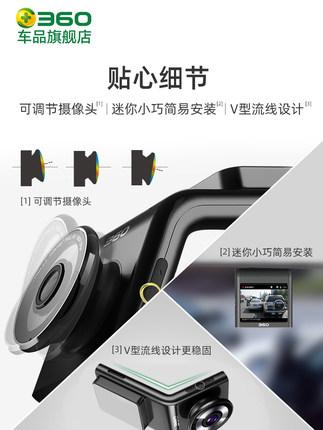 Camera lộ trình  Máy ghi âm lái xe 360 HD tầm nhìn ban đêm ẩn xe gắn máy điện tử toàn cảnh không d