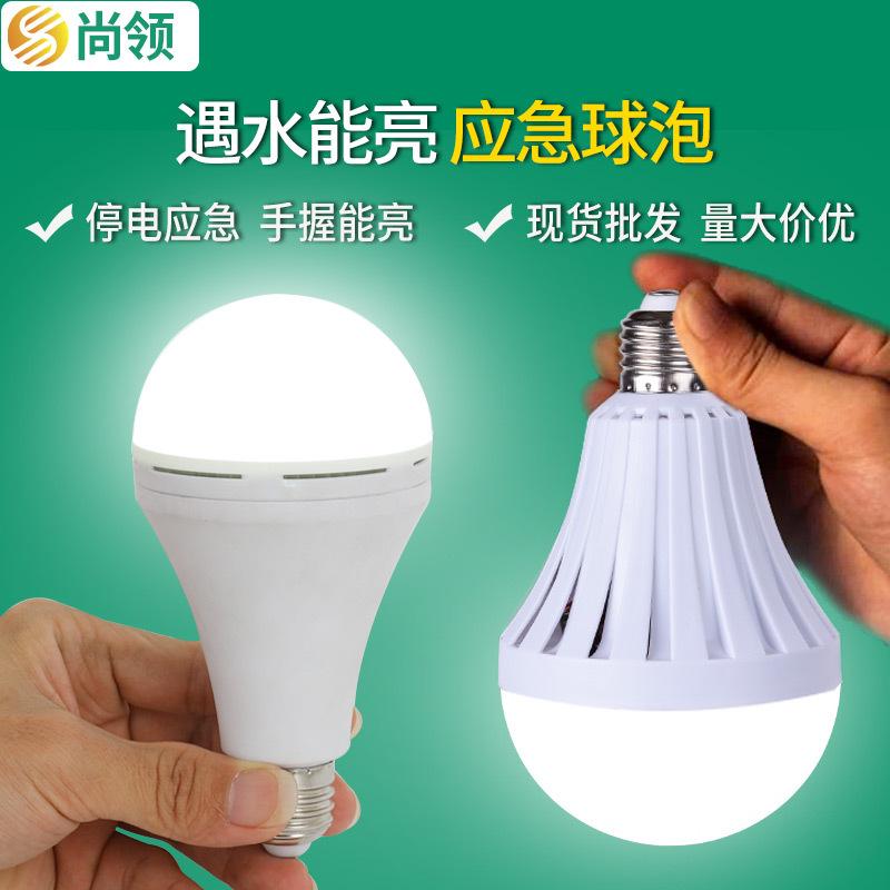 SHANGJIALING Emergency bulb e27 screw socket led rechargeable bulb night market stall lighting emerg