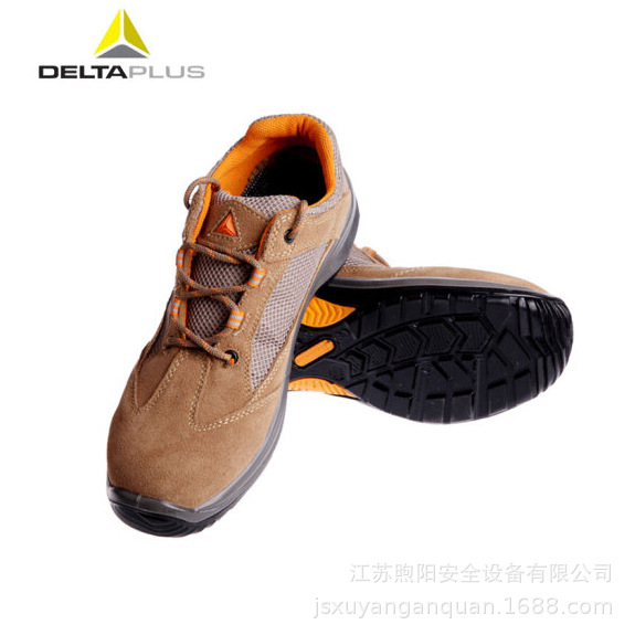 Deltaplus Delta genuine leather lightweight breathable safety shoes, anti-piercing, anti-smashing, a