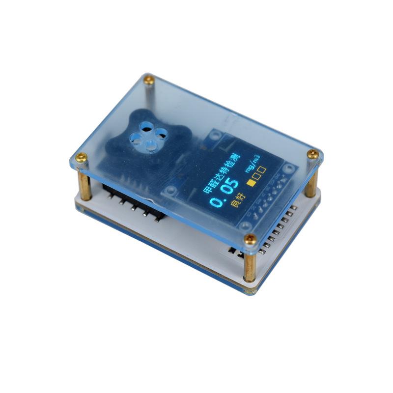 YYYG Formaldehyde detector monitor original British Dart sensor has been calibrated and can be direc
