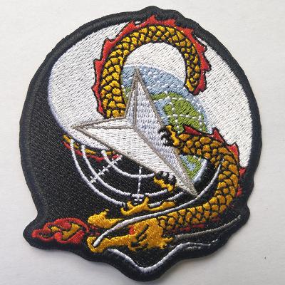 XINBANG phù hiệu vải Dongguan May Thêu Vải Dán Máy Tính Phụ Kiện May Mặc Trang Trí Quần Áo Tùy Chỉnh