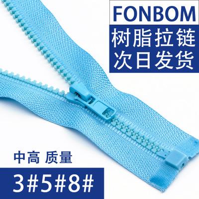 Fonbom Dây kéo nhựa Dây kéo nhựa tại chỗ răng cao su 3 # 5, 8, 10 mở đuôi đóng mở đuôi không đóng đu