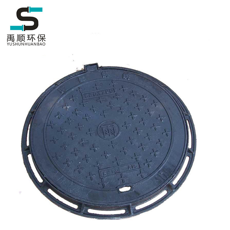 YUUSHUN Municipal engineering ductile iron manhole cover rainwater manhole cover round c250 square c