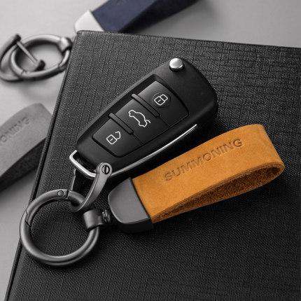 Đồ trang trí móc treo  Mặt dây chuyền móc khóa da bò cá tính sáng tạo đơn giản xe hơi điều khiển từ