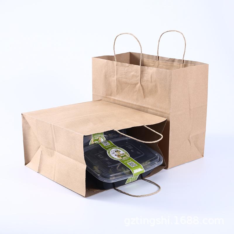 200 kraft paper bags, handbags and gift bags
