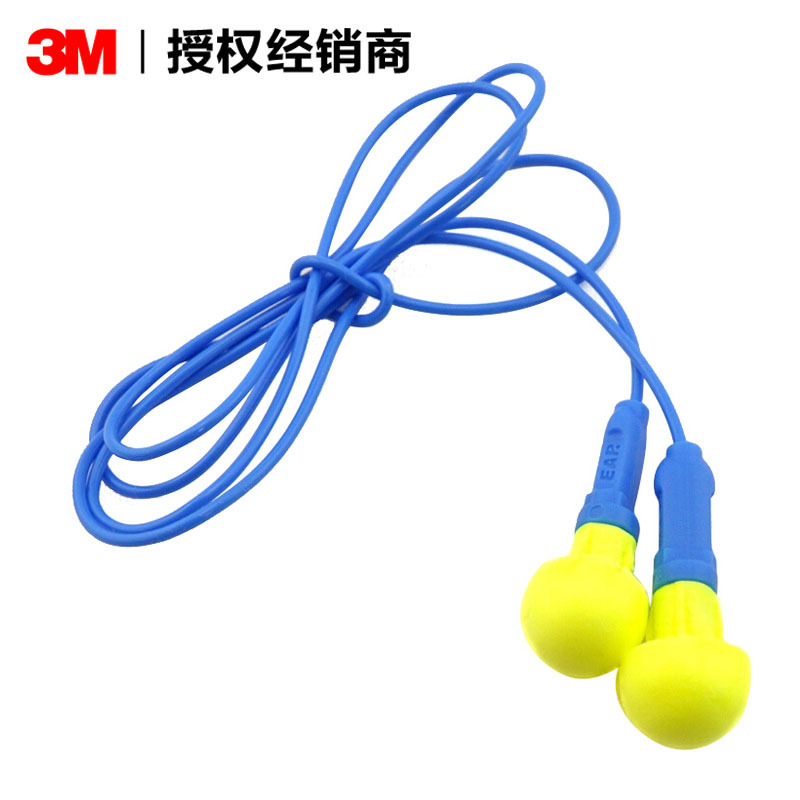3M Genuine 3M 318-1005 earplugs with line protection, noise-proof sleep earplugs