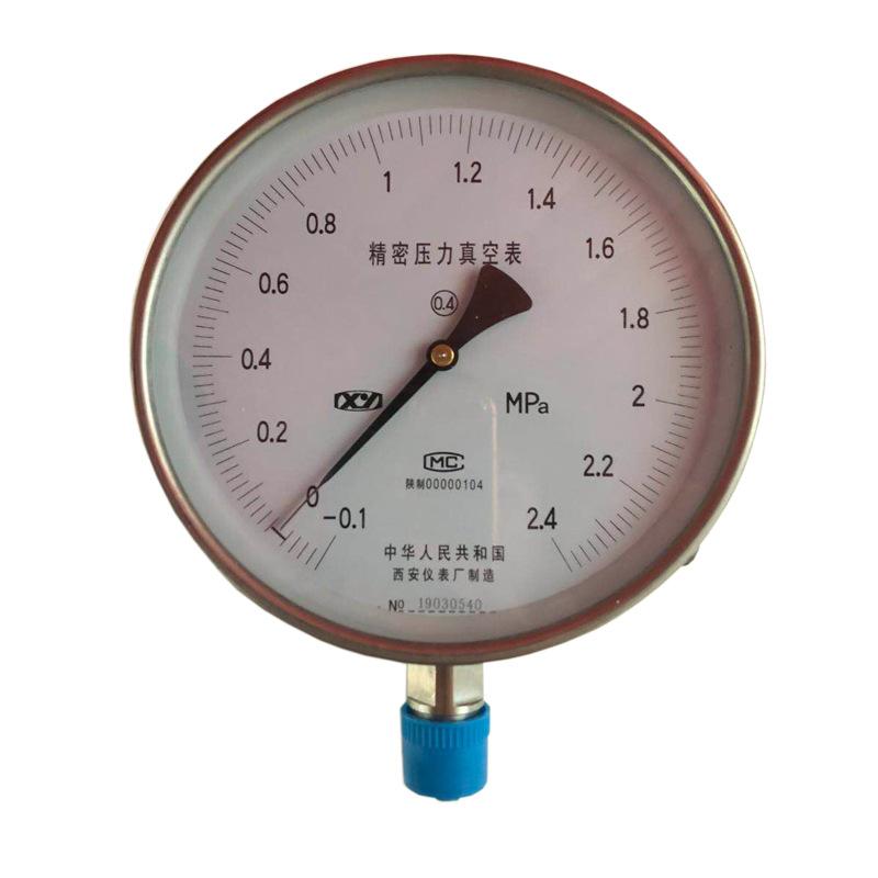 Precision pressure vacuum gauge yb150 stainless steel precision gauge corrosion resistant vacuum pre