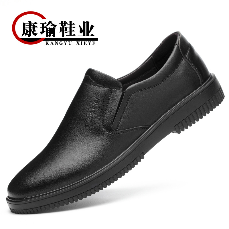 JZZL Spot wholesale labor insurance shoes male electrician shoes insulated national standard 6KV che