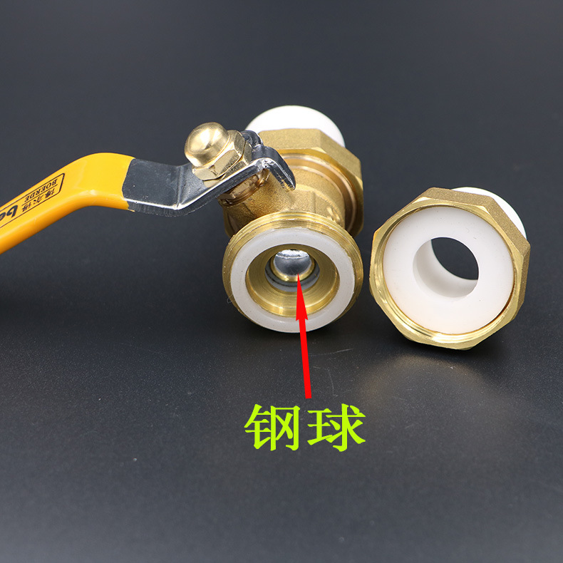 BOERDE Rifeng Butler Wholesale Double Head Ball Valve Tap Water PPR Two-way Union Valve All Copper H