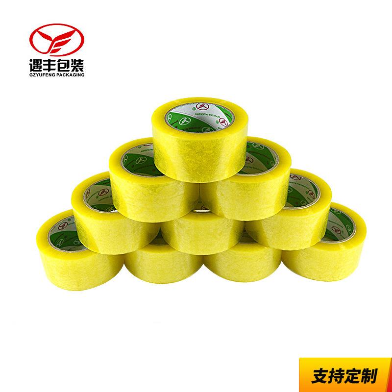 YUFENG Supply BOPP packaging transparent box sealing tape high viscosity packaging box sealing tape