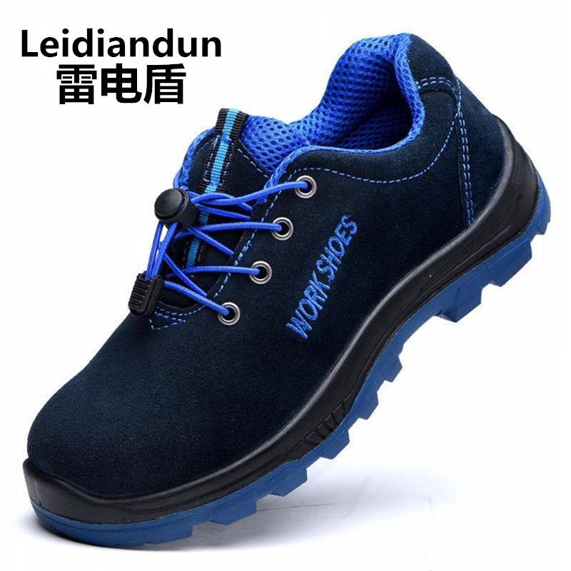 LEIDIANDUN Factory direct labor insurance shoes, anti-smashing and anti-piercing safety shoes, wear-