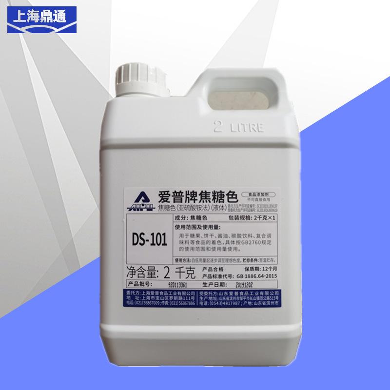 Aipu caramel pigment liquid DS-101 food grade food additive colorant 2kg/barrel