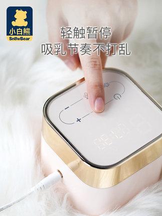 Máy hút sữa hai bên nhãn hiệu gấu dành cho phụ nữ sau sinh