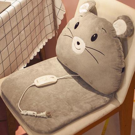Đệm sưởi văn phòng đệm ít vận động tựa lưng tích hợp điện sưởi ấm mùa đông đệm mông ghế đệm tựa đệm