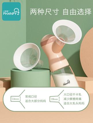 Bình hút sữa  Máy hút sữa điện hai bên Xiaoyaxiang thiết bị vắt sữa hoàn toàn tự động lấy và khai th