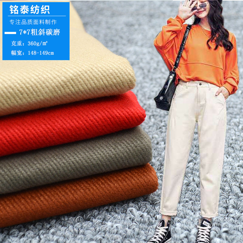 Supply woven yarn card 7x7 coarse twill sanding cloth autumn and winter coat, cotton clothes, Dad pa