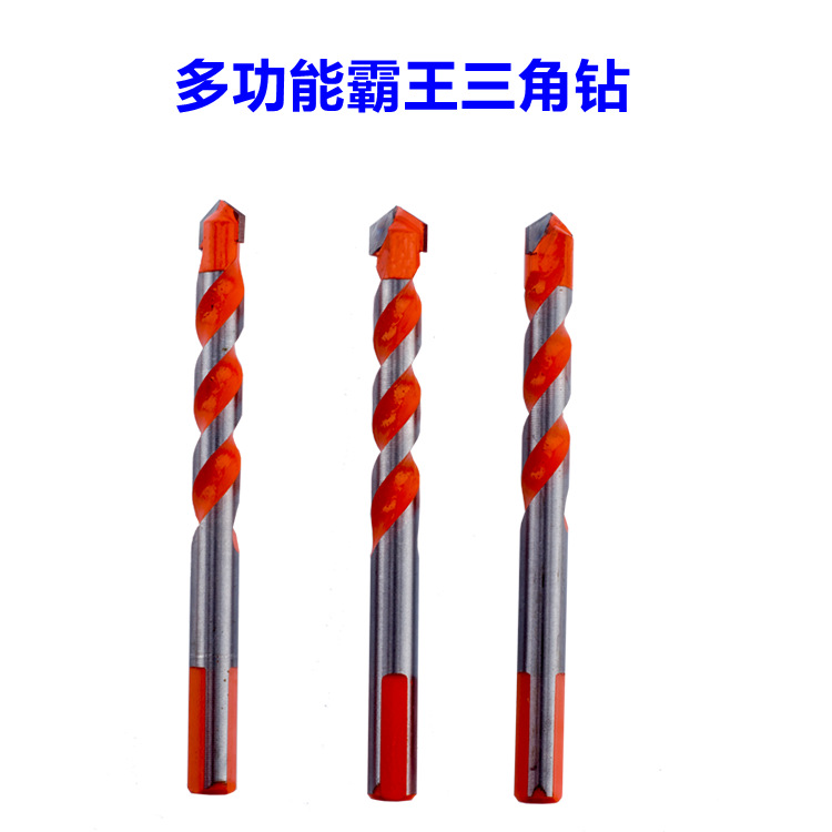 XG Multi-function Overlord Drill Bit Set, Tile Marble Concrete Drilling Wall Hole Opener, Triangle D