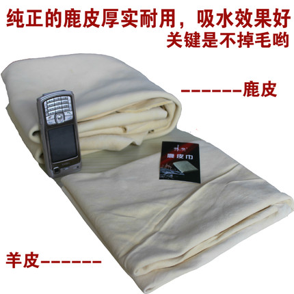 Khăn lau xe Khăn da hươu tự nhiên dày khăn lớn rửa xe khăn lớn khăn lau xe ô tô khăn da lộn khăn da