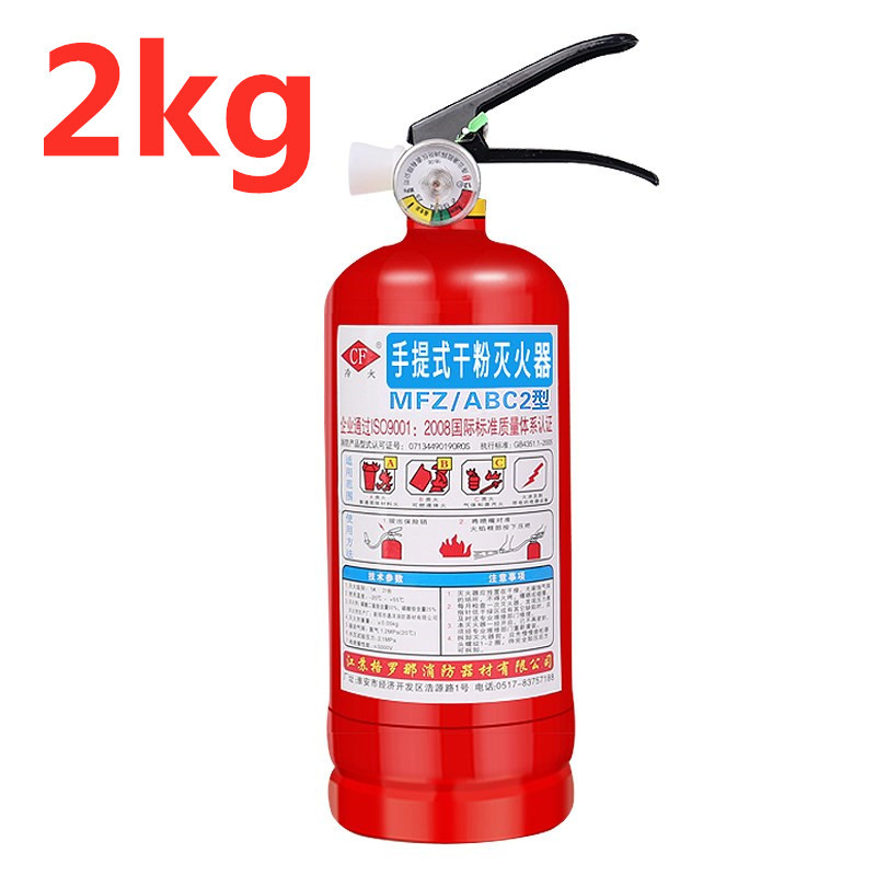 LENGHUO Fire extinguisher 2kg dry powder for car portable household 2kg small portable commercial fo