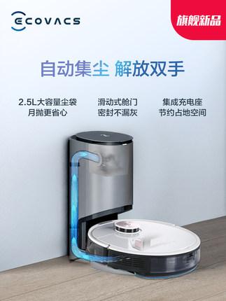 Máy hút bụi  Robot hút bụi thông minh Cobos Debao T8 + tự động quét và lau nhà