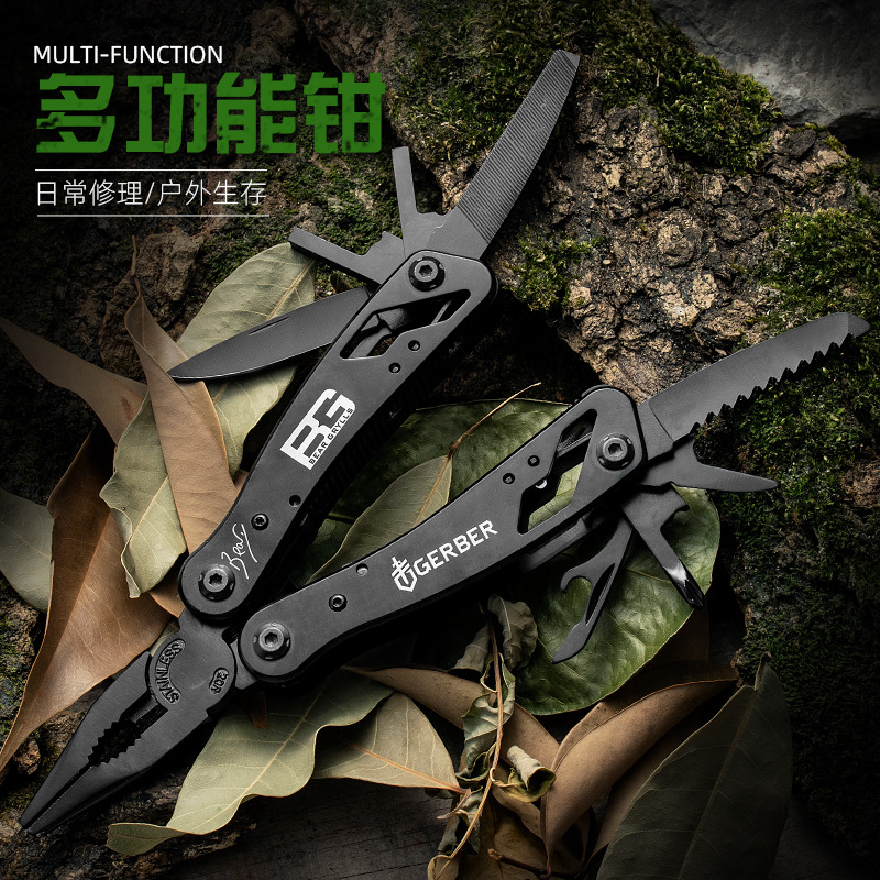 SUODAO Stainless steel blackened multifunctional pliers outdoor mini folding forceps telescopic comb