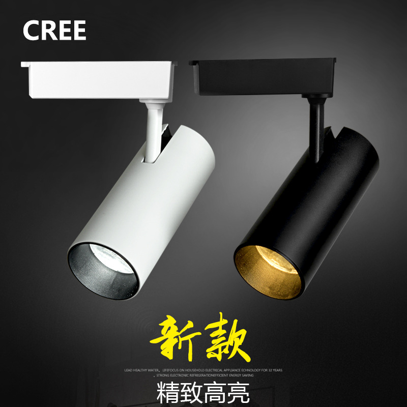 RUIQI LED15W30W imitation mine cob clothing store track spotlight commercial lighting window exhibit