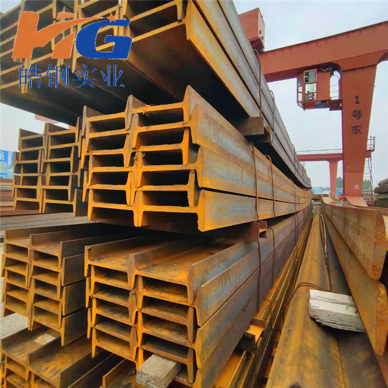 I-beam 10#-40# GB I-beam Q345B low alloy I-beam wholesale