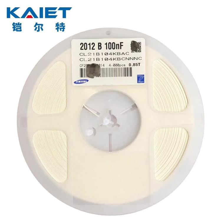KAIERTE CL21B104KBCNNNC SMD capacitor 0805 104K 100NF 0.1UF 50V ceramic capacitor