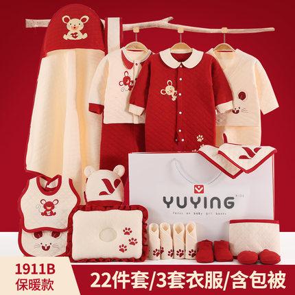 Thị trường đồ dùng mẹ và bé  Bộ quà tặng cho trẻ sơ sinh Bộ quần áo cotton cho bé Những món đồ sơ si