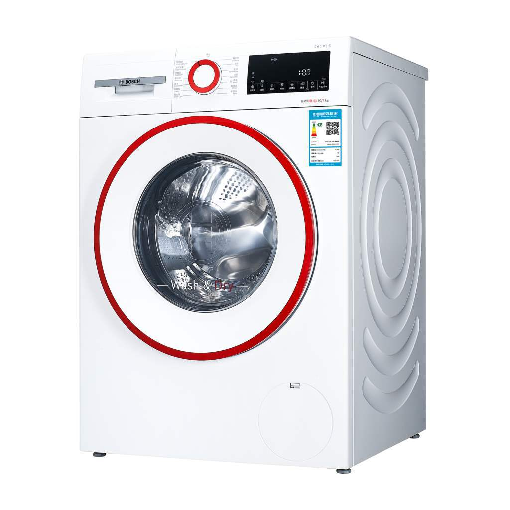 Bosch Bosch WNA154U00W 10 kg washing and drying integrated drum automatic washing machine