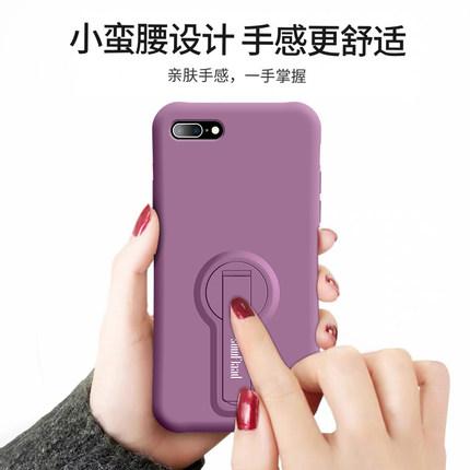 Ốp lưng Iphone 6 Ốp lưng điện thoại di động Apple 8plus silicon lỏng iPhone7plus vỏ mềm 7plus Apple