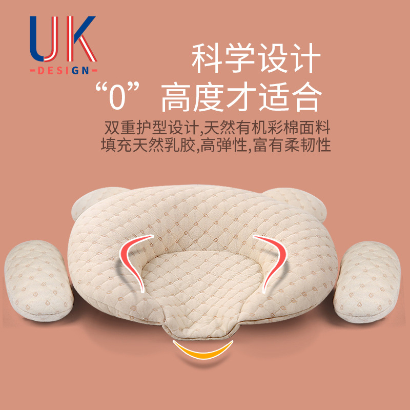 CHANYU Baby pillow newborn 0-1 years old baby products anti deflection head latex shaped pillow colo