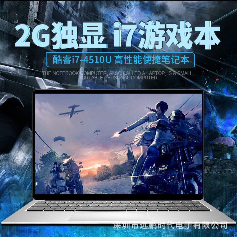 YEPO Core I7 laptop with a 15.6-inch display, office and business notebook, gaming notebook