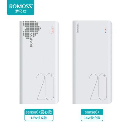 ROMOSS  Pin sạc dự bị Bộ sạc dự phòng ROMOSS / Roma Shi 20000 mAh dung lượng cao PD sạc nhanh sạc pi