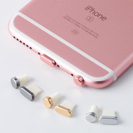 Xuanguo Nút cắm chống bụi  iphone6s bụi cắm kim loại Apple 6S cộng với điện thoại di động cắm tai ng