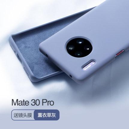 bao da điện thoại Ốp lưng điện thoại di động Huawei Mate30pro silicon lỏng nguyên bản mate30 Vỏ bảo