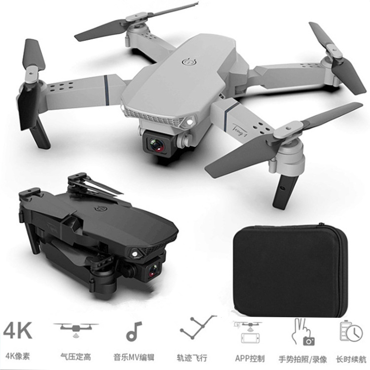 YUEXIANG Long endurance quadcopter 4k HD aerial remote control aircraft e68 folding drone new produc
